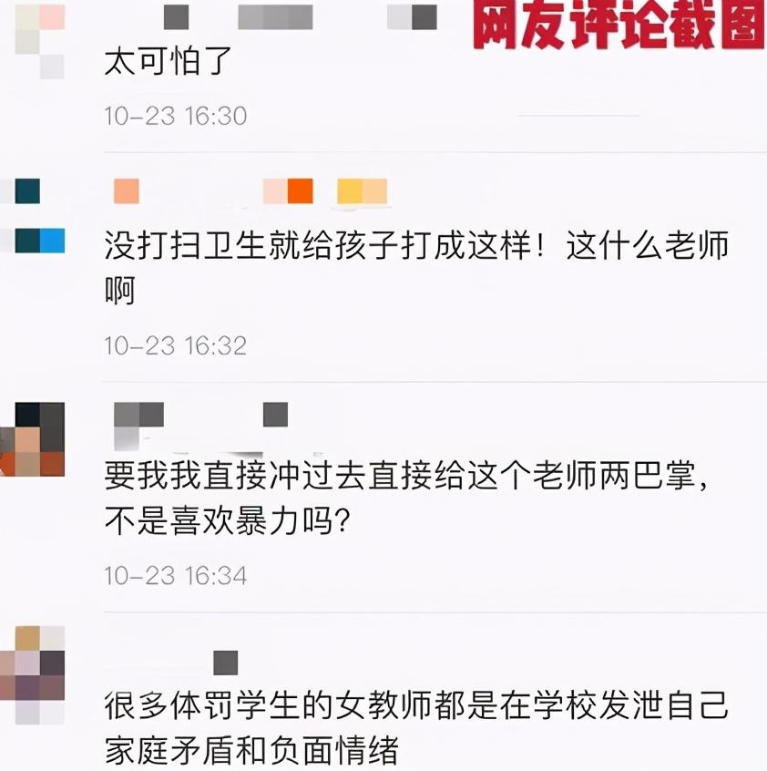 疑因没做好卫生,湖北黄冈7名女学生站成一排遭老师殴打,扇耳光打手掌现场视频曝光,校方:已停职