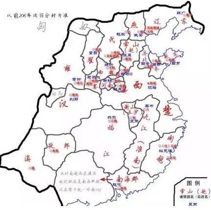 周秦时期临潼戏河旁发生了三件大事,每个都产生深远影响