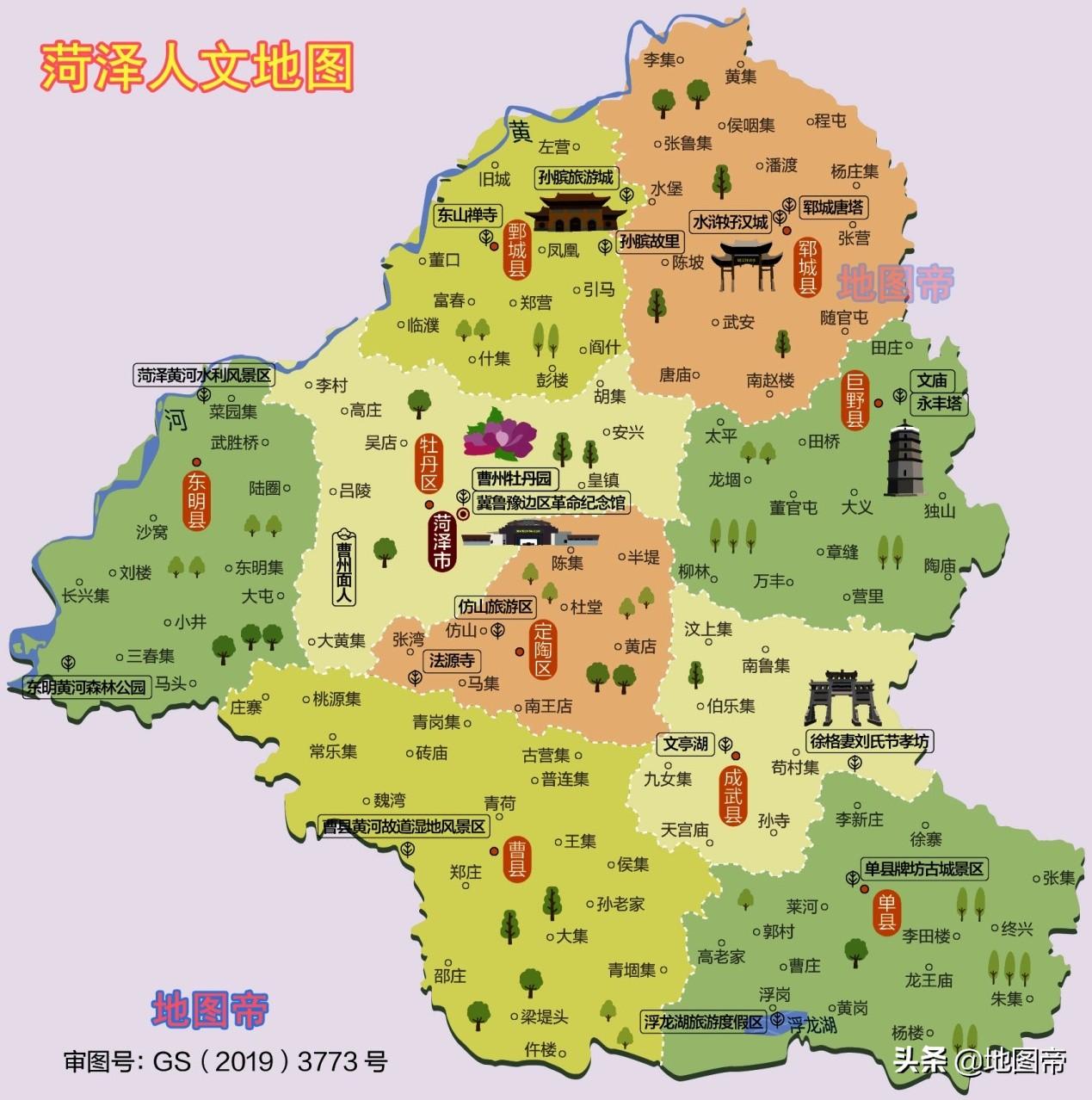山东菏泽名字怎么来的,古代为什么叫龙池呢?