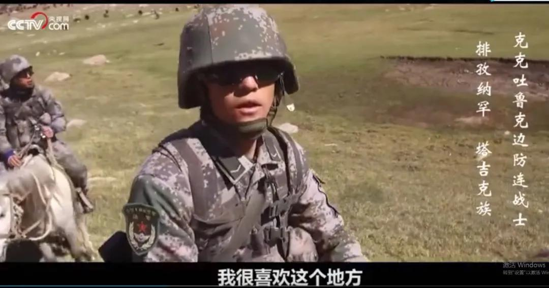 一群白种人却穿中国军装,为祖国驻守边疆,千万别叫他们老外