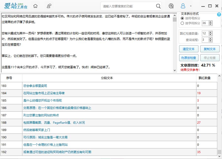 冷门项目:网站代更新,月入几千,可放大操作