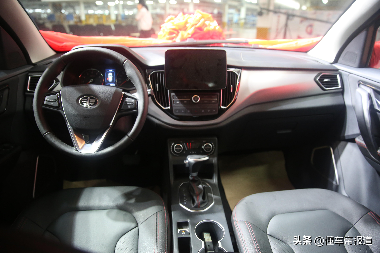 新车 | 售6.69万起,一汽森雅鸿雁正式上市,定位小型SUV