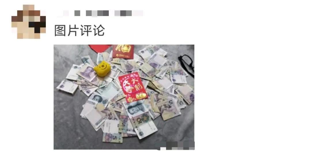 """""""都2021了,在广东竟然还能收到5蚊红包?!"""""""