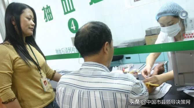 江苏盐城射阳县陈洋卫生院积极开展为民健康教育宣传活动