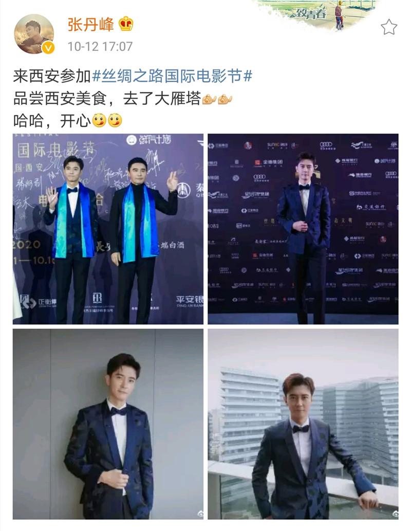 张丹峰现身丝绸之路国际电影节      穿暗花西装挺拔帅气气质满分