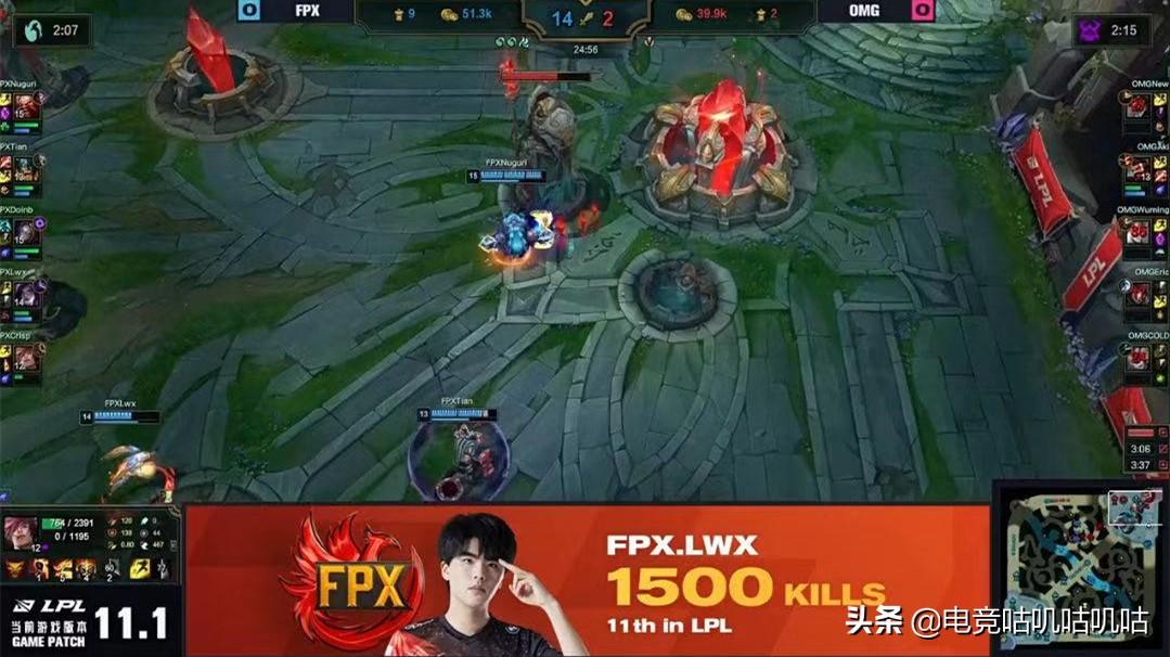 Nuguri加入LPL首秀,FPX轻松战胜OMG,收获开门红