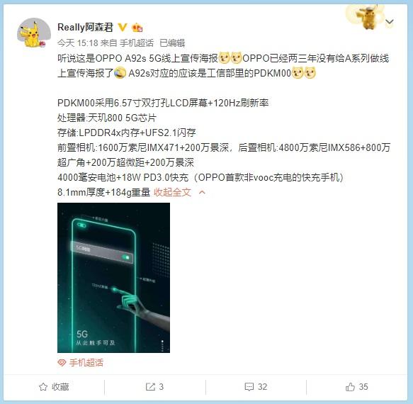第十五周智能手机新品发布汇总:华为荣耀频发新机 iPhone12来了