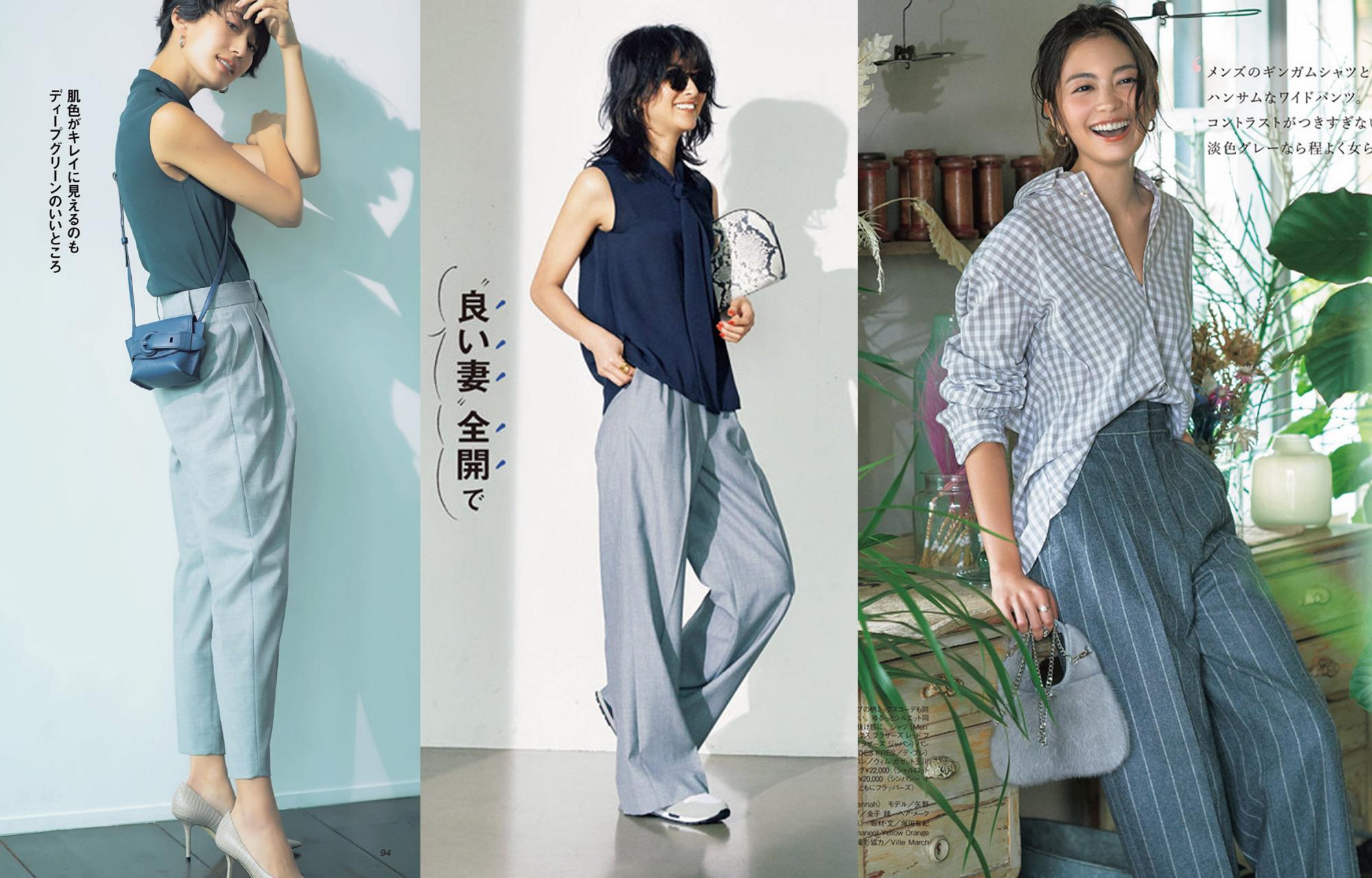 不挑身材还百搭显精神,这条灰色西装裤有点优秀
