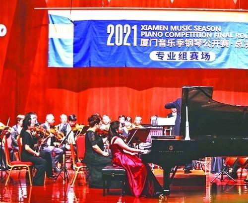 2021厦门音乐季钢琴音乐周圆满落幕