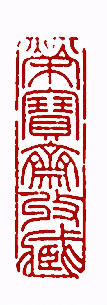 「北京荣宝2021春拍」松荫故友聆山泉——石涛《山麓听泉图》