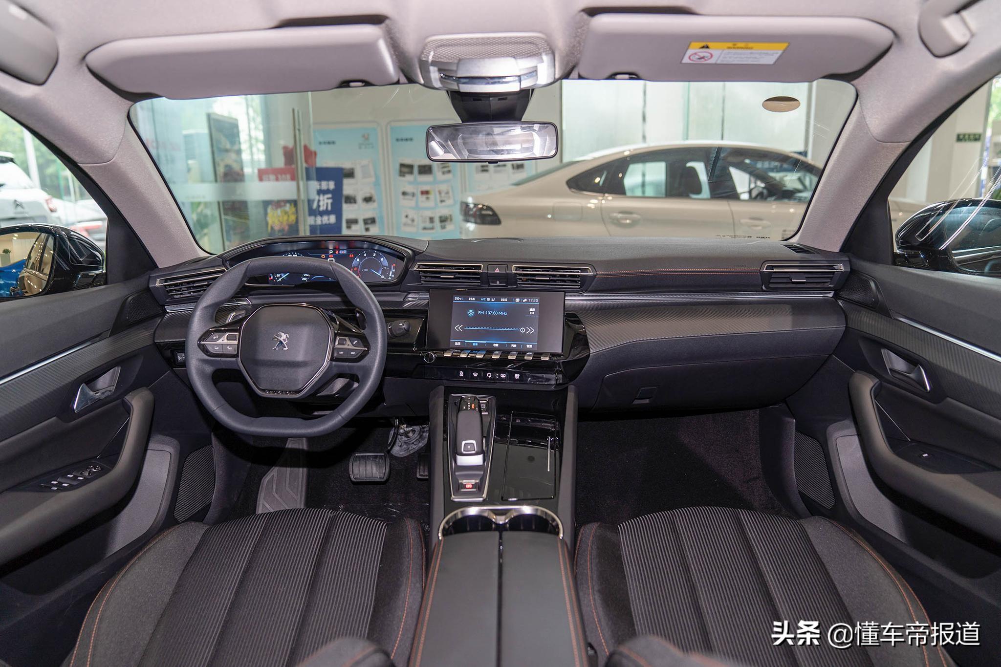 新车 | 新款标致508L将于9月22日上市,新增运动版车型