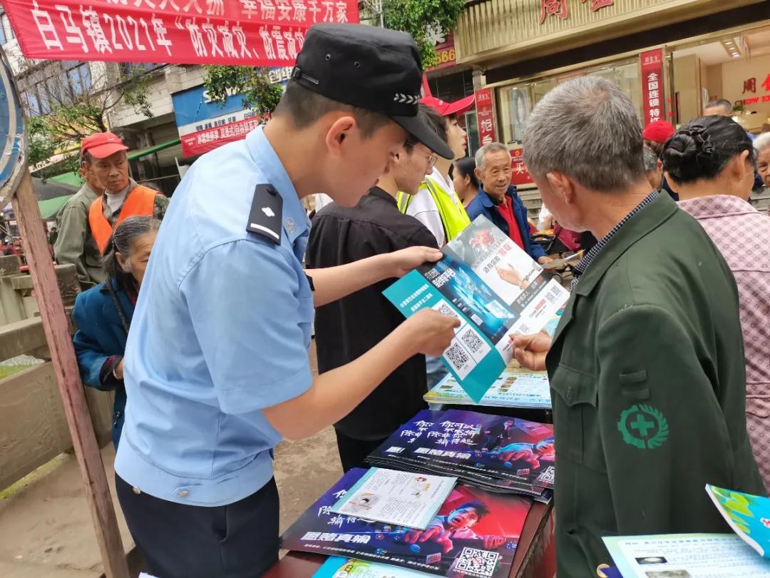 """遂宁市全市公安机关积极开展""""拒绝跨境赌博""""主题宣传周活动"""