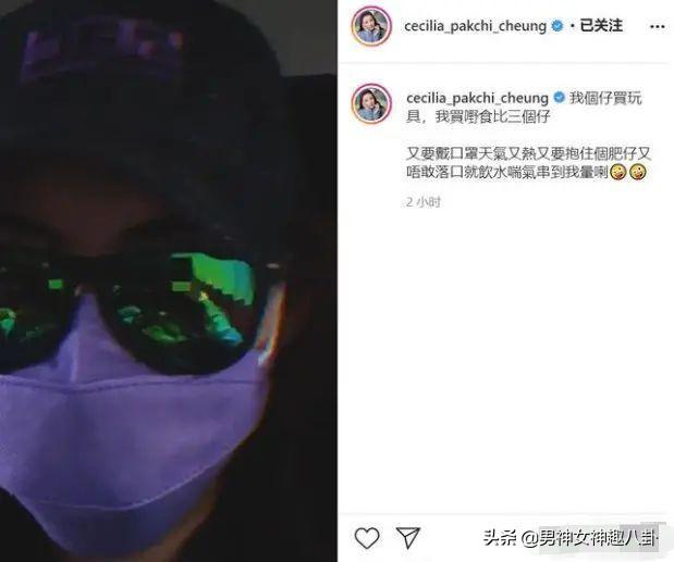 张柏芝否认怀四胎 自曝正式封肚不再生育  第16张