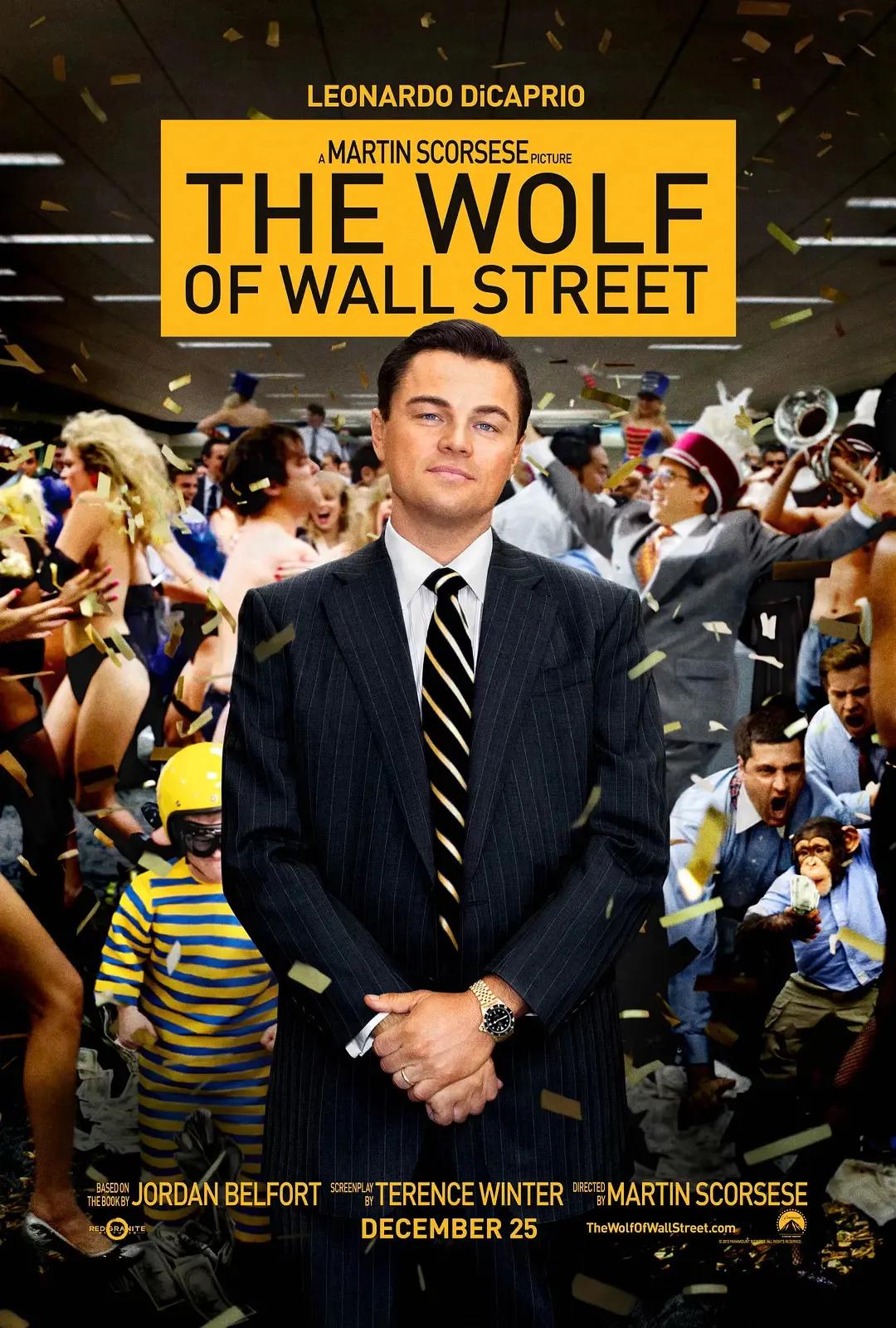 让人荷尔蒙飙升的电影,钱色欲望的迷途,《华尔街之狼》