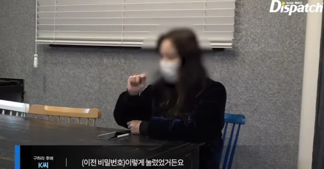 韩媒曝具荷拉生前金库被盗!偷盗视频流出:作案男子输密码超熟练