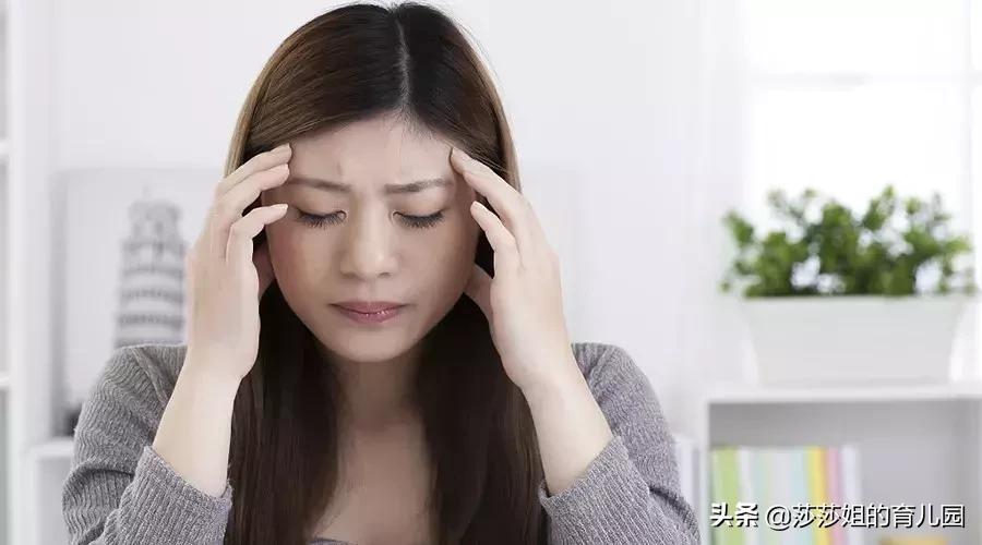 月经期头痛的原因及治疗方法