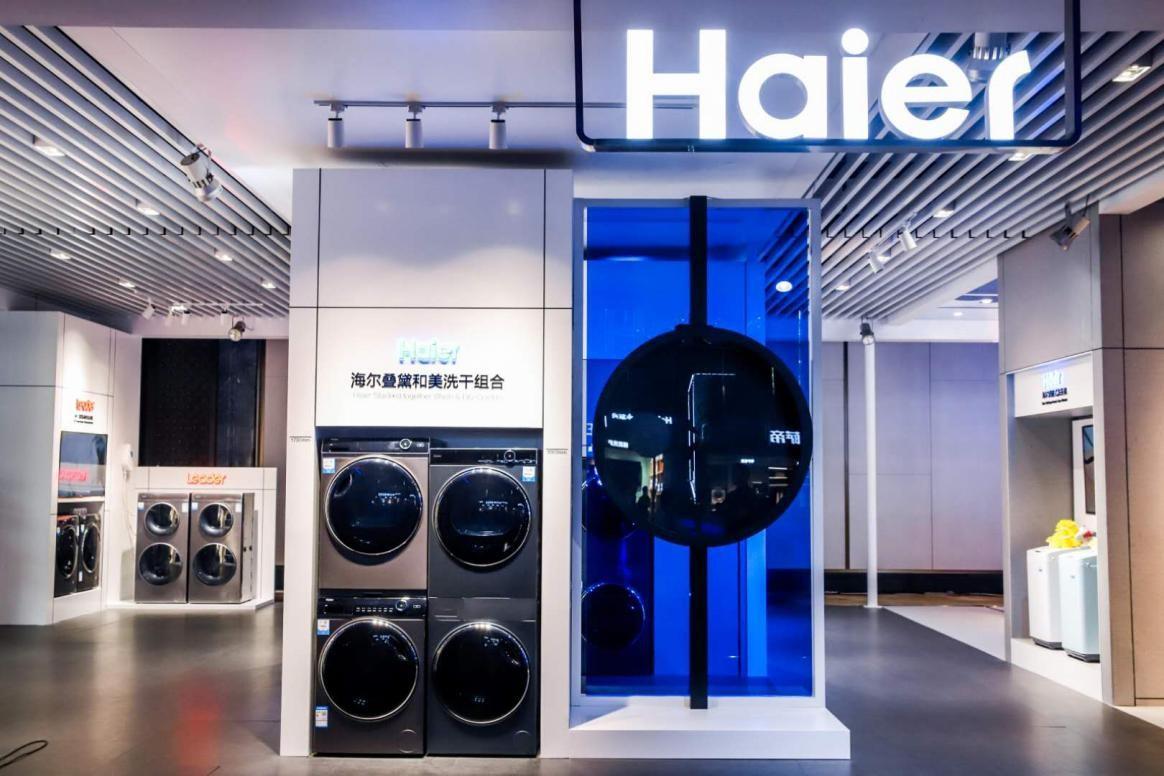 """海爾洗衣機:12款爆品發起""""定制場景革命"""""""