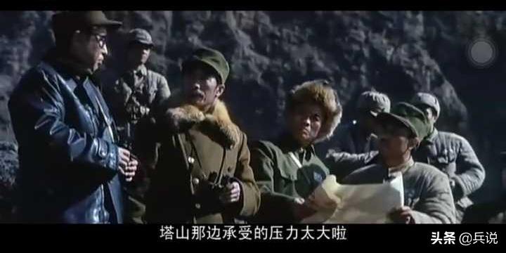 重庆舰炮轰塔山,一炮打掉一个连,为何半途退