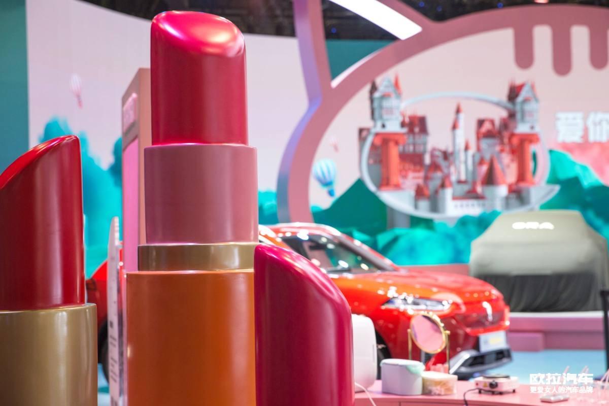 叹号型魔法师出招   网红欧拉 霸榜上海车展