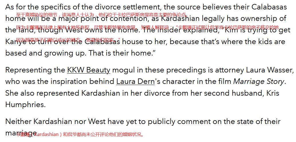 外媒曝卡戴珊将与侃爷离婚,正进行财产分割,女方表示:受够了