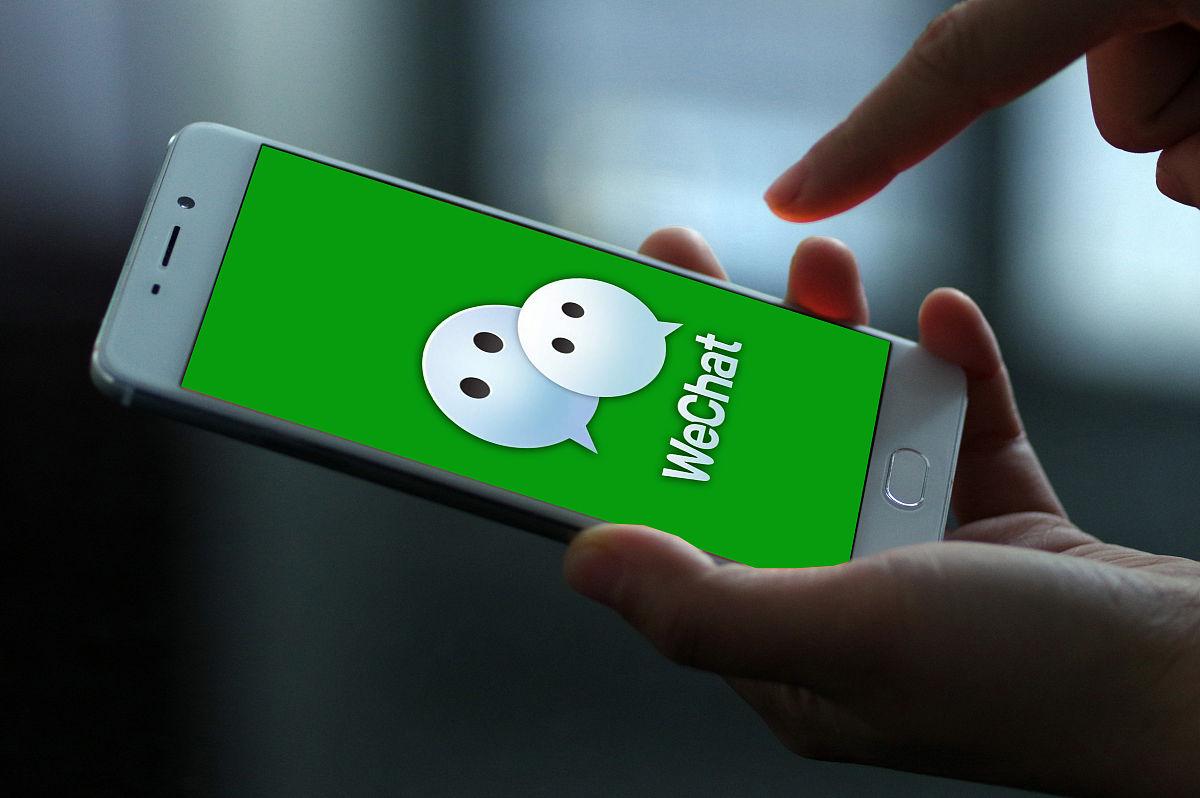 """挺突然的,微信增加3个新功能,一个比一个""""激进"""""""