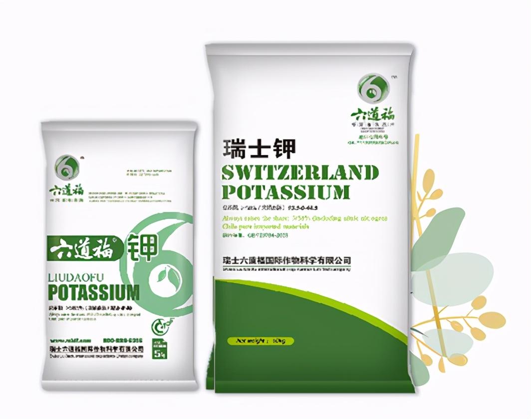 钾肥在农业生产中的重要作用(一)