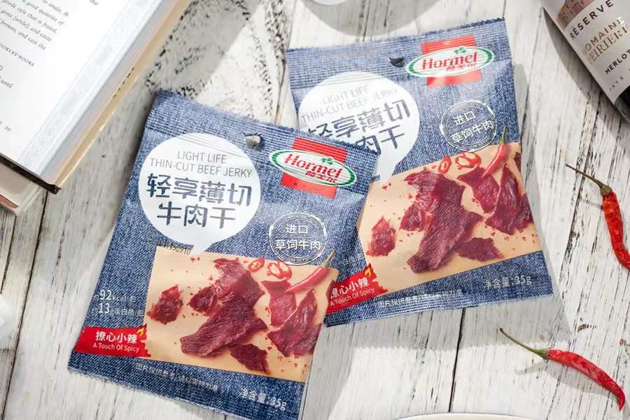 肉制品领导品牌 百年荷美尔再度引领餐饮创新