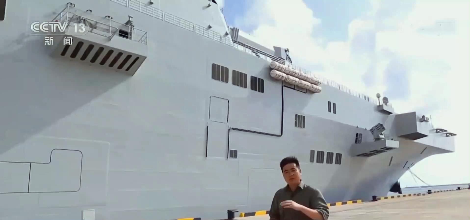 央视带你走进海南舰,有15层楼高,性能先进是我国两栖作战核心