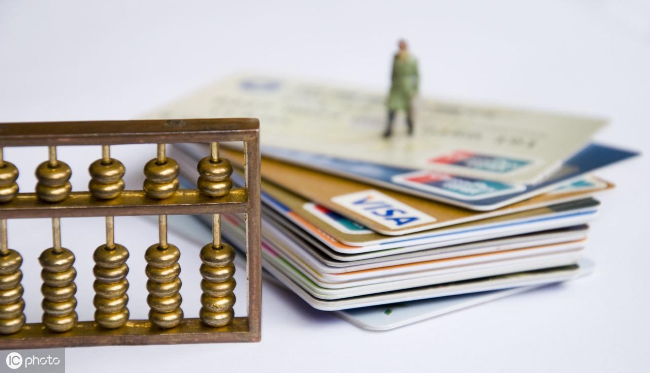 信用卡的年费你了解吗?