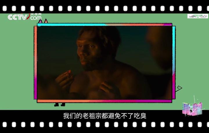 电视杂志~螺蛳粉爆红史