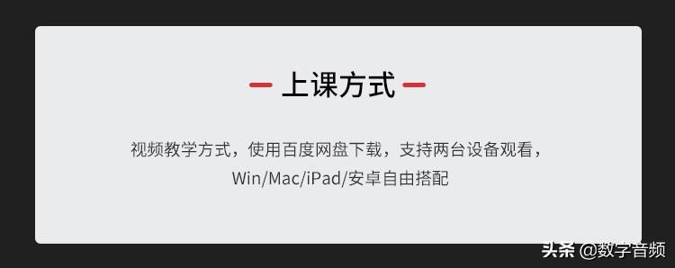 王滨:现代键盘演奏全揭秘