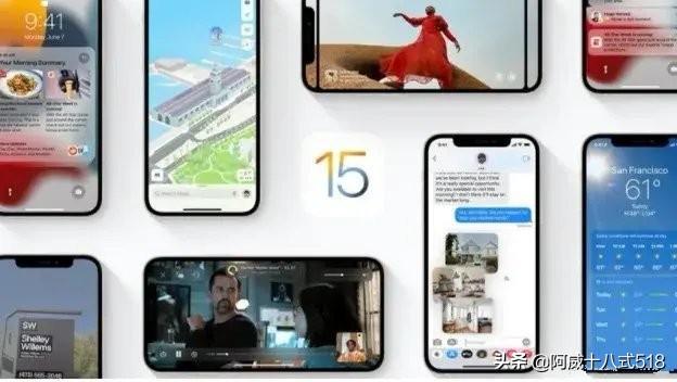 苹果手机升级iOS15,iPhone6S网友:升了个寂寞