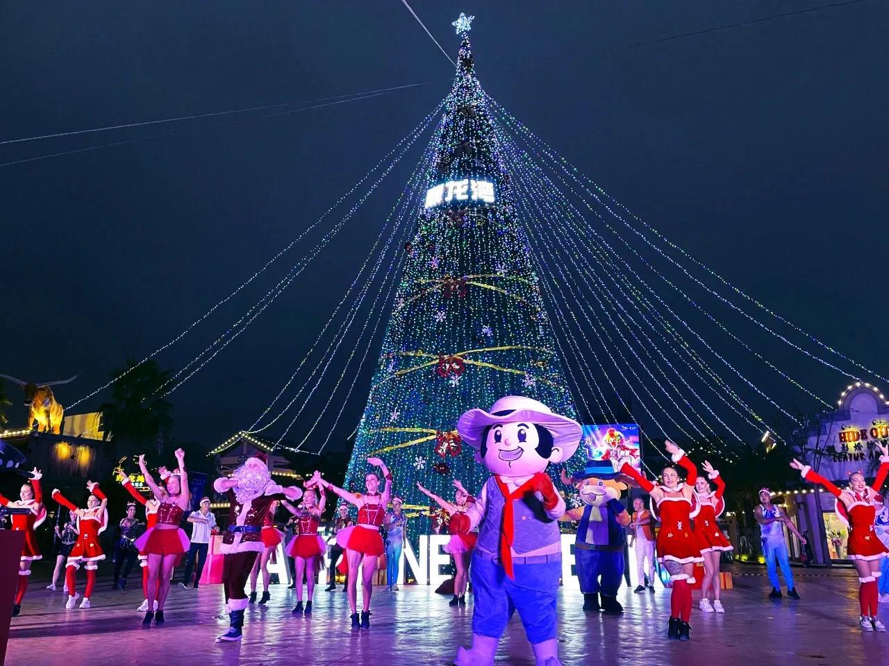 叮!你有一封鼎龙湾欢乐海岸圣诞欢乐季体验邀请函请查收~
