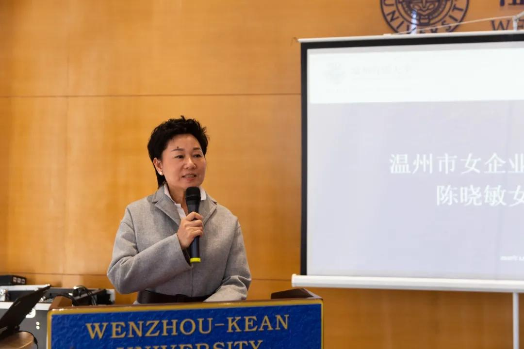 """温州市女企业家协会走进温肯,带来不一样的""""她力量"""""""