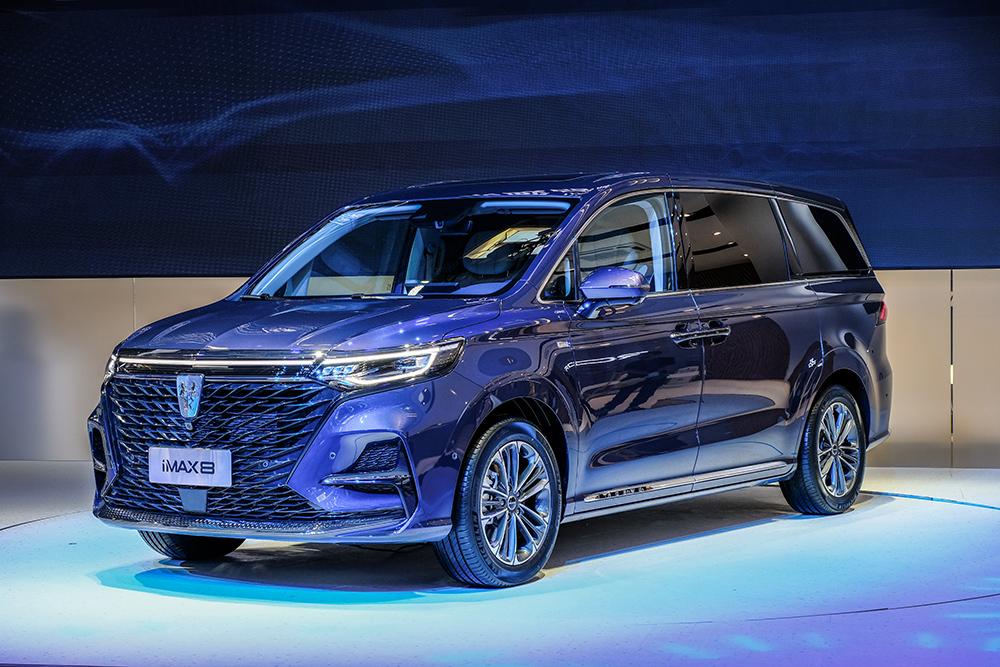 荣威MPV车型 iMAX 8北京车展开启预订