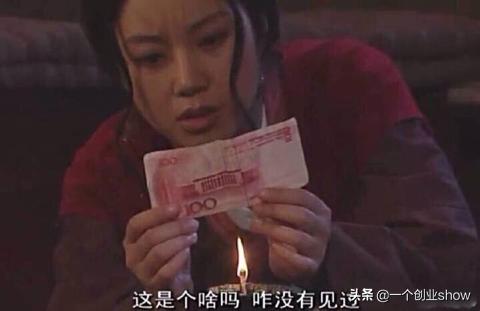 年轻人必看的30个省钱窍门 省钱窍门 第2张