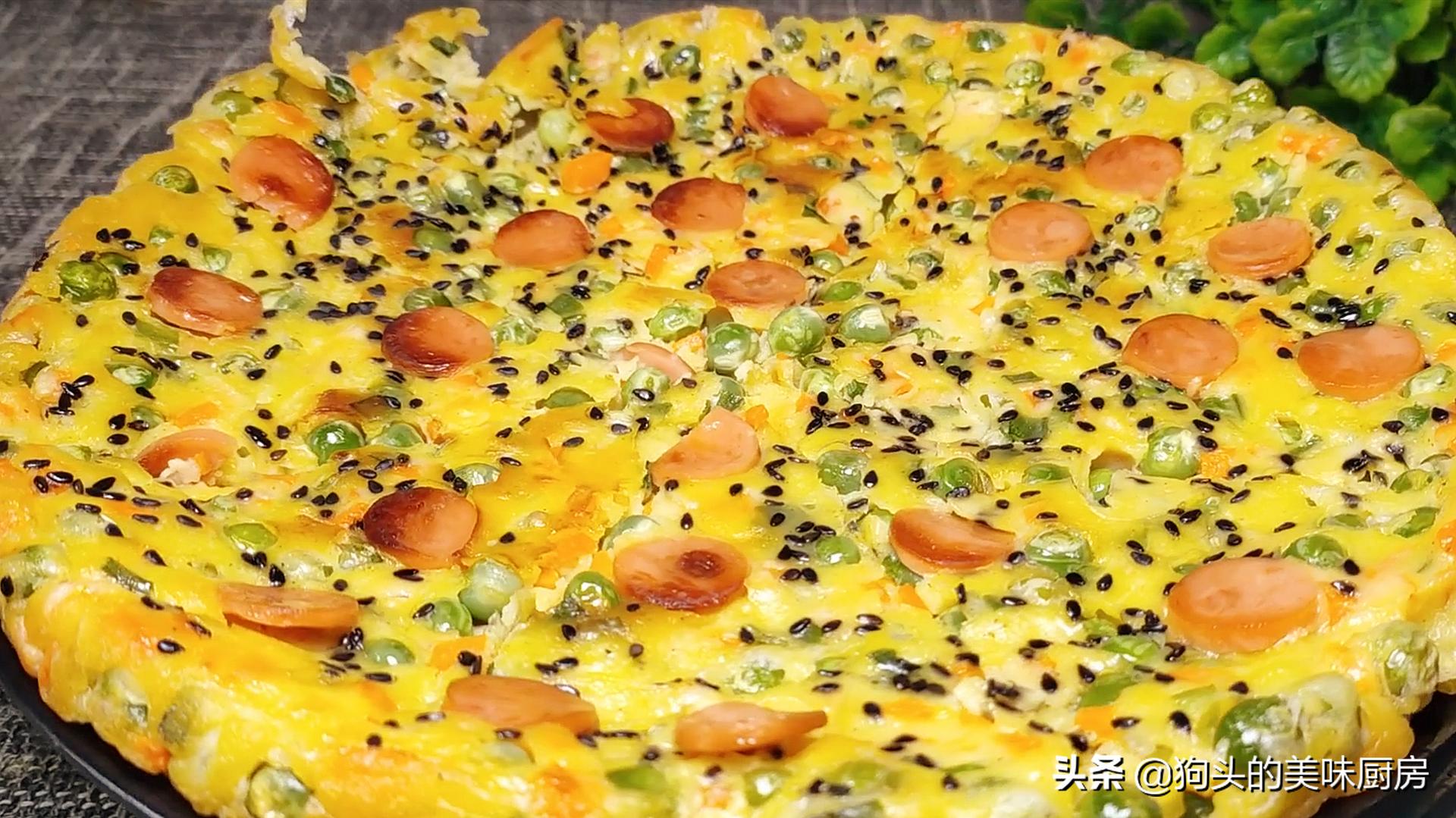 豌豆不要炒着吃了,加两个鸡蛋,比吃肉还香,上桌就抢光