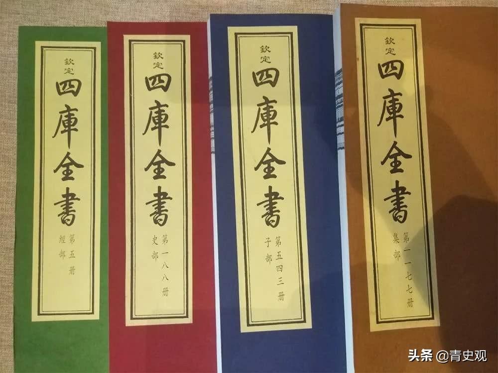 """河北名臣纪晓岚:曾是乾隆近臣,因""""泄密""""给亲家而获罪被流放"""