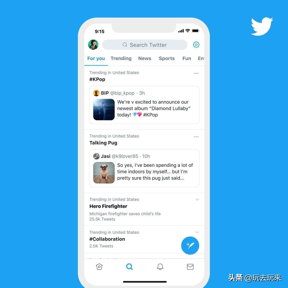 推特网将开始测试音频私信功能