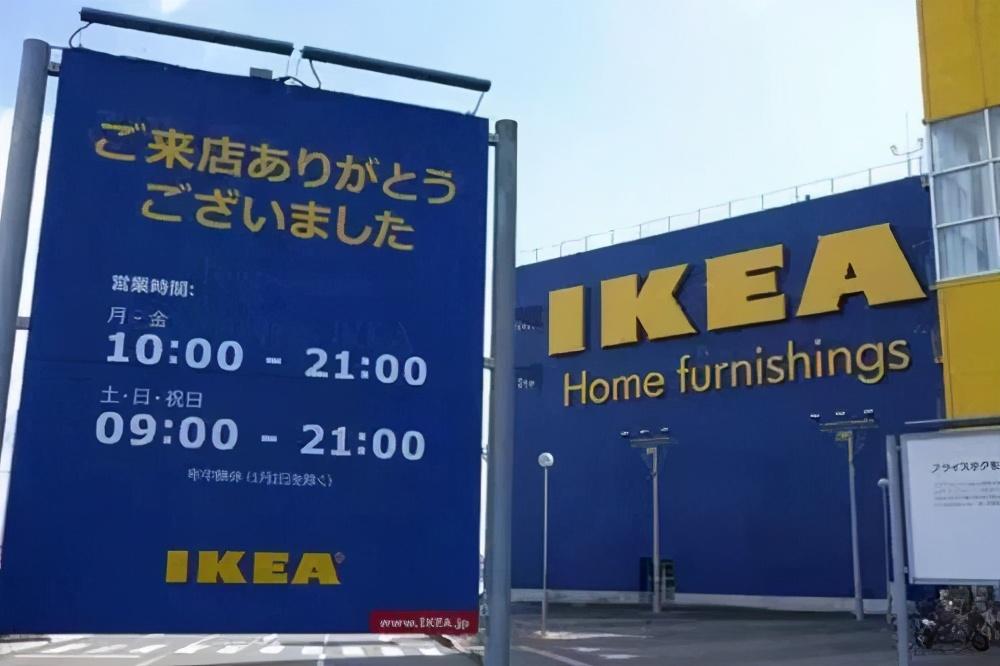 留学生活篇:在日本0元置办你的新家