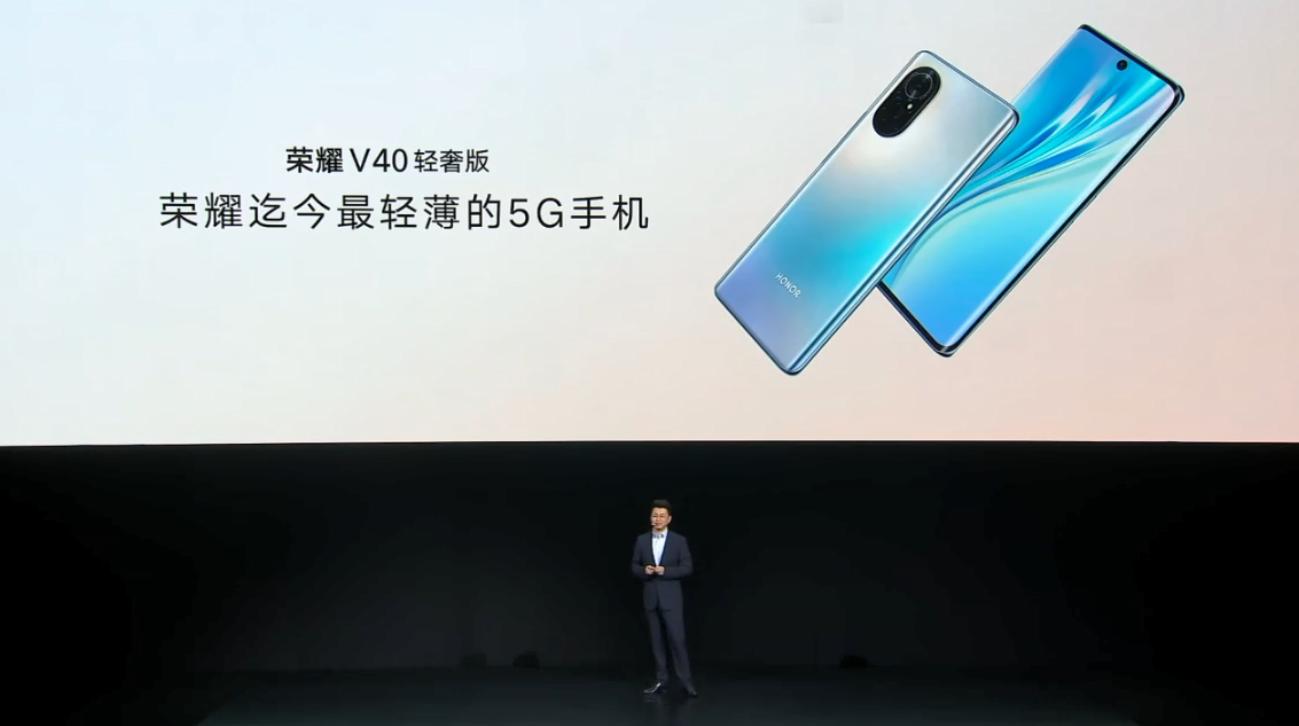 荣耀迄今最轻薄5G手机发布:7.64毫米机身+169克重量