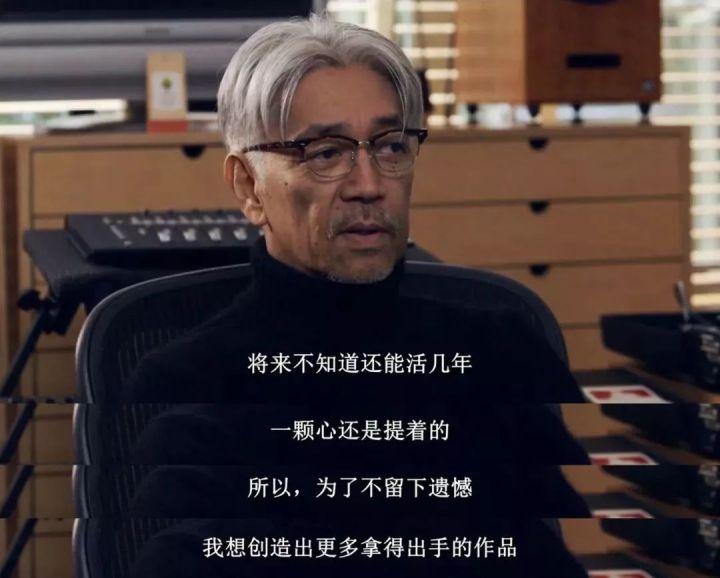 坂本龙一—日本乐坛神一样的存在