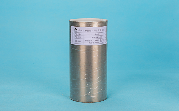 什么是導電布?由什么材料構成?特性、應用領域有哪些?