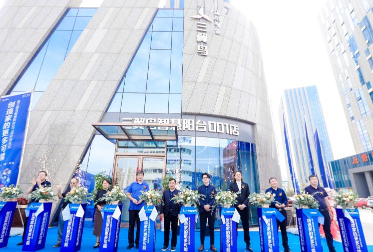 全球首家智慧陽臺場景體驗中心在青開業