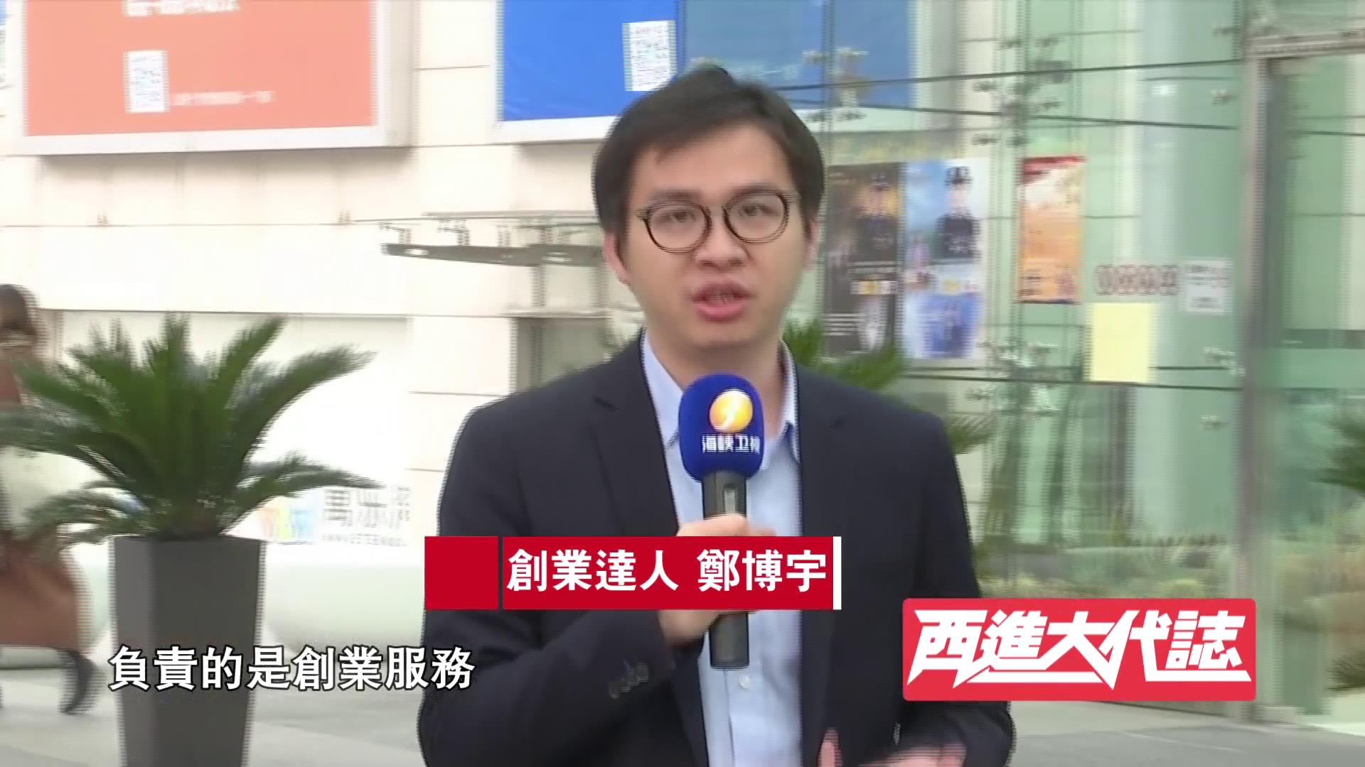 台灣疫情致385人死亡,大陸台青向台民眾喊話:若可能就來大陸打疫苗