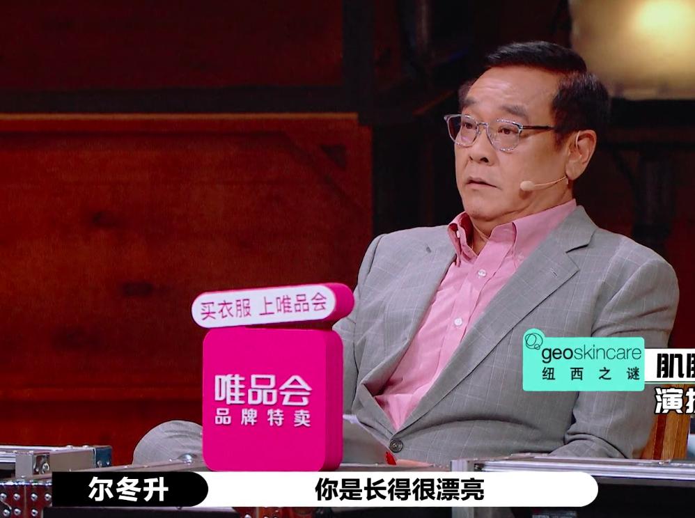 丁程鑫曾因网络暴力卸载微博,坦言想趁年轻尝试更多精彩