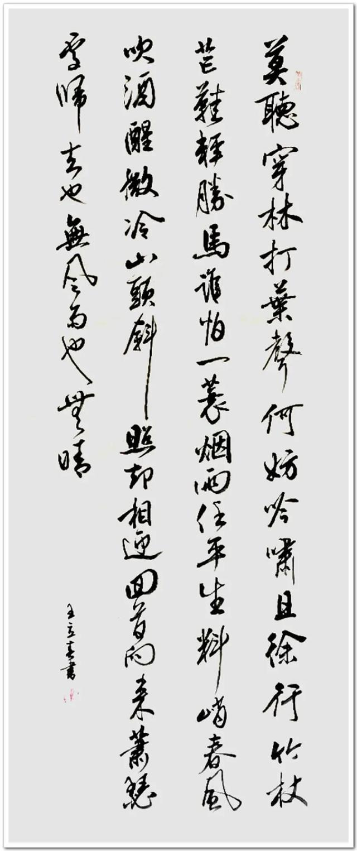 鸡东书法家协会理事、王立春书法作品欣赏