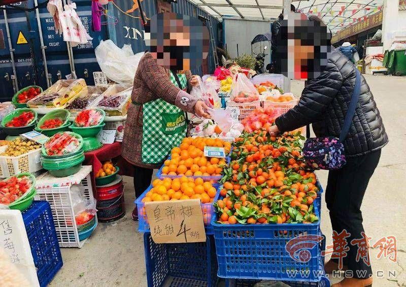 """西安市场上有人售卖致癌""""染色橘""""?专家实验证实!4种方法教你辨别"""