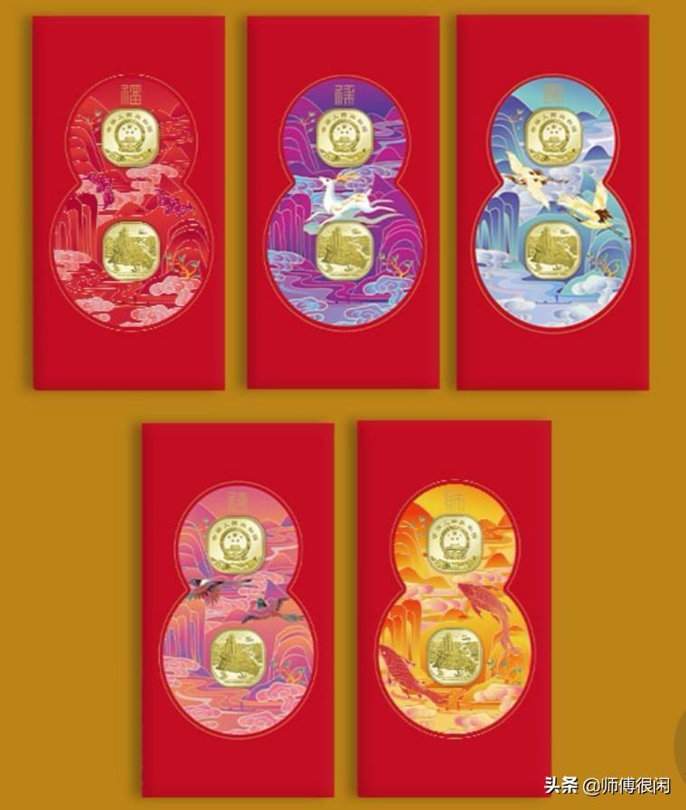 武夷山纪念币最新市场情况已有反弹,封装币100%破发