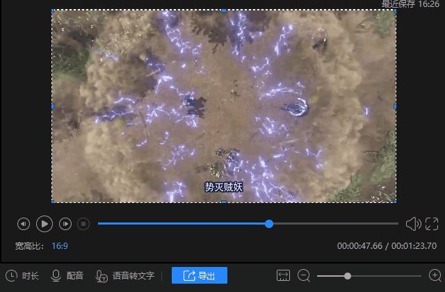 剪视频一般用什么软件(影视剪辑需要用到的软件)插图(13)